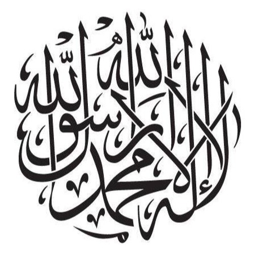 ♦ سائل يقول ♦  ما حكم حفلة توديع العزوبية بارك الله فيك؟